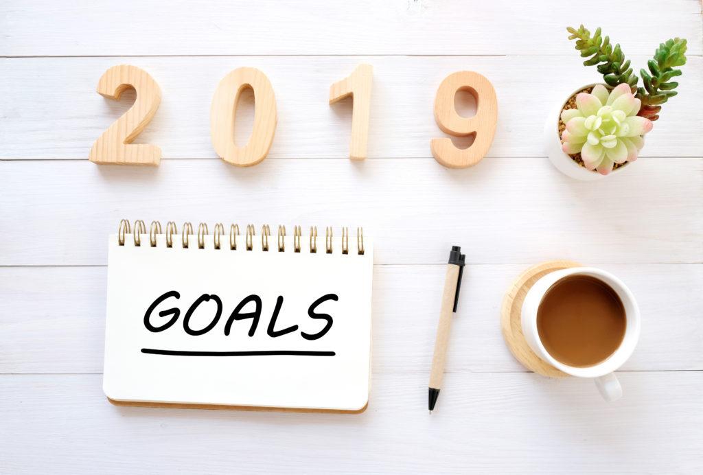 Новогодние обещания