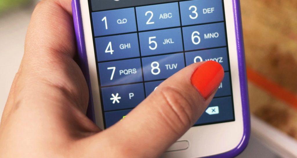 как определить местоположение человека по номеру телефона