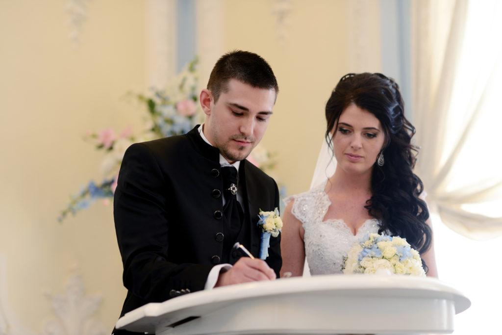как подать заявление на брак